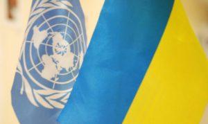 Міжрегіональний навчальний візит до Львівської області в рамках Проекту ПРООН «Економічне і соціальне відновлення Донбасу»