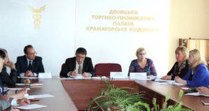 У конференц-залі Донецької ТПП пройшло засідання Комітету по малому і середньому бізнесу