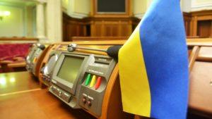 Рада ратифікувала угоду з ЄІБ про надання 400 млн євро кредиту для АПК