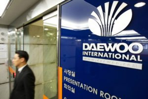 Мінагрополітики та корейська компанія «POSCO DAEWOO» підписали протокол про наміри щодо оновлення парку сільгосптехніки для малих та середніх фермерів
