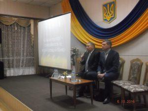 У Покровську 6 жовтня було проведено міні-конфренцію на тему: «Сільські території – самозайнятість, малий і середній бізнес»