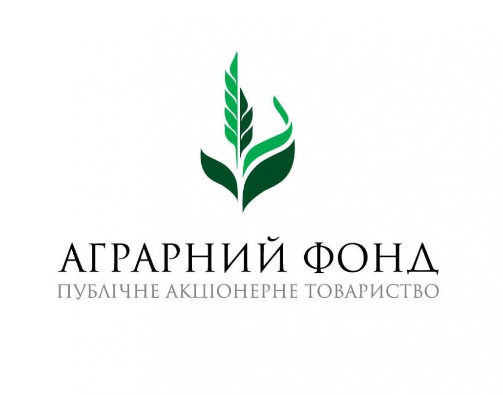 ПАТ «Аграрний фонд» розпочинає форвардну програму закупівлі зерна на 2 млрд грн врожаю 2017 року