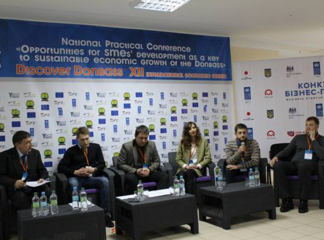 Conference_9