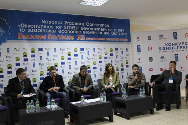 Відбулася практична конференція з питань розвитку МСБ регіону