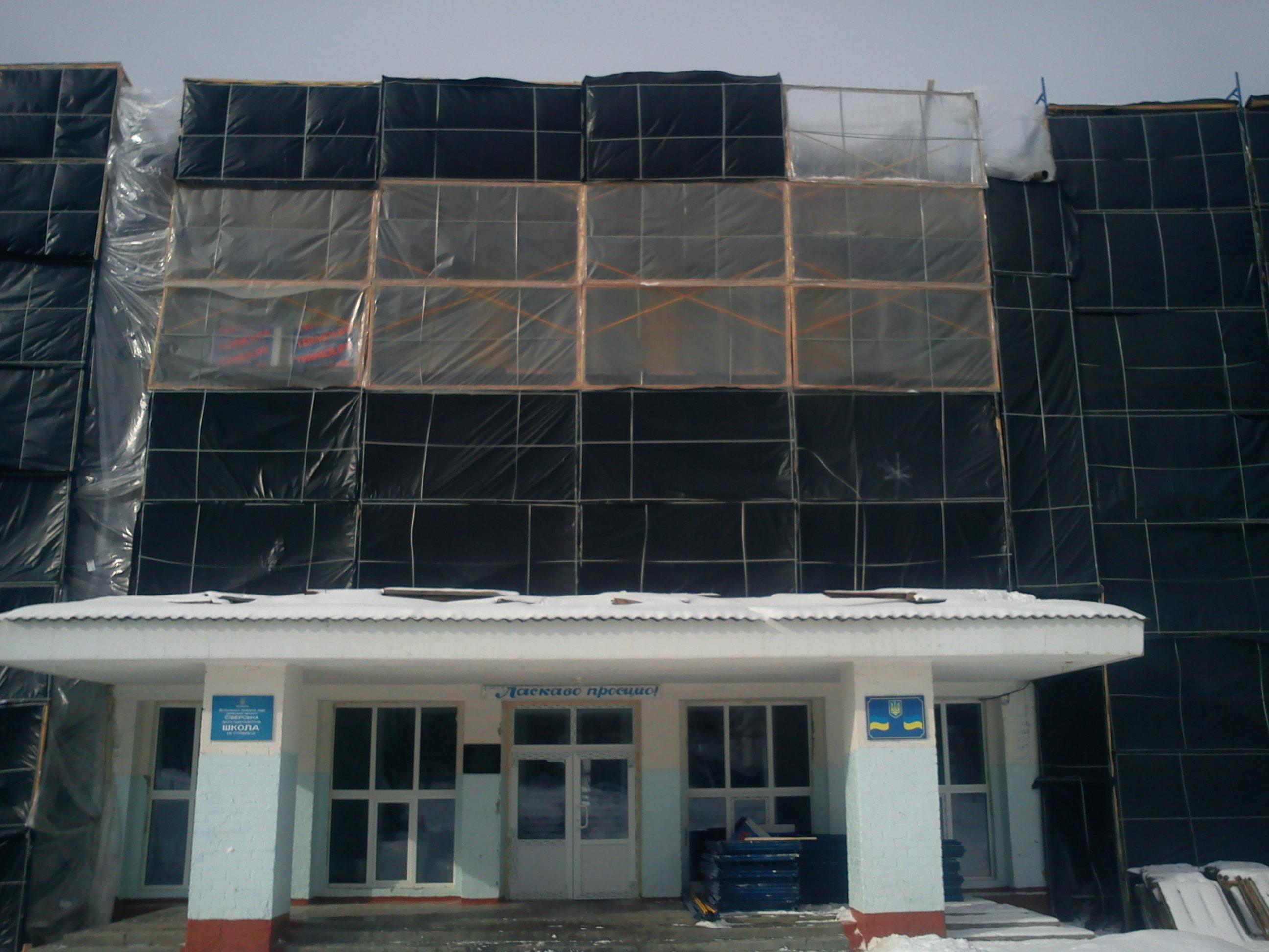 Спеціалістами департаменту був здійснений виїзд до Сіверської опорної школи №2
