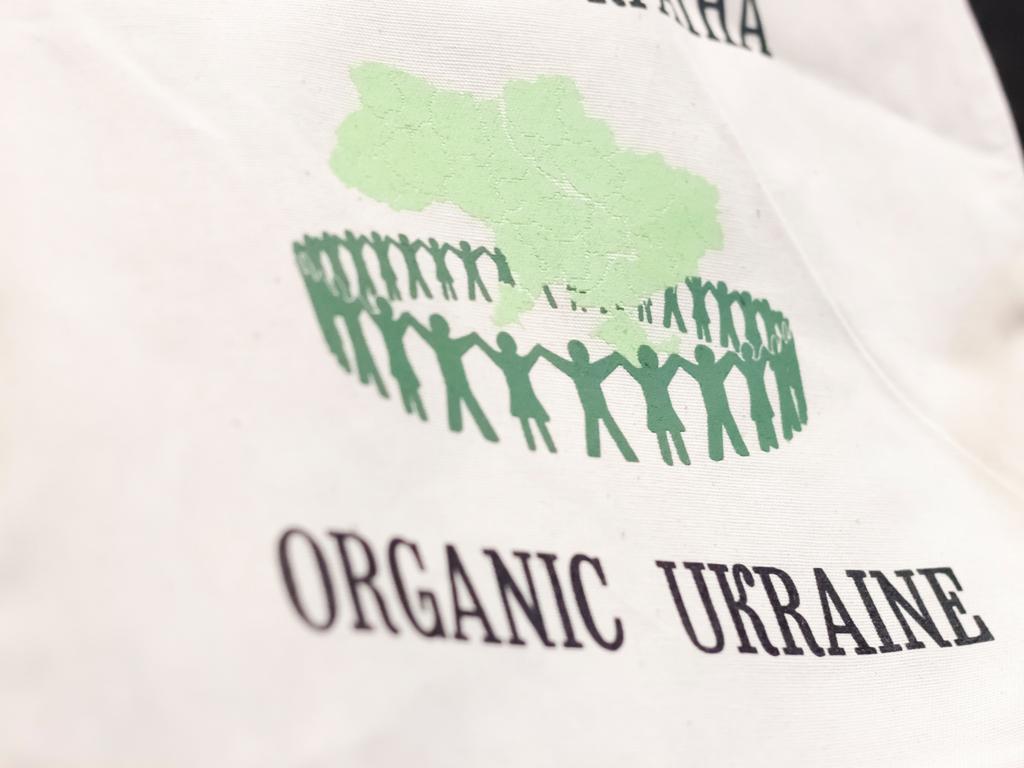 VIII «Регіональний форум органічна Україна» м. Ізмаїл