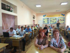В Слов'янську відбувся Семінар-тренінгу «Складання бізнес-планів з метою реалізації проектів у сільській місцевості»