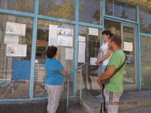 Відбулися навчальні зустрічі з мешканцями Мар'їнського району