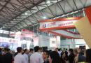 19-21 вересня в Гуанчжоу відбудеться 3-тя Міжнародна виставка FMA CHINA