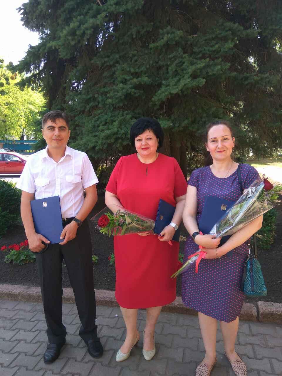 Донецька облдержадміністрація висловила Подяку працівникам департаменту