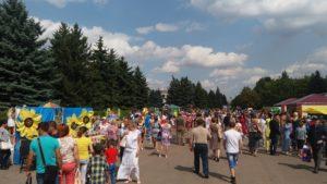 У місті Світлодарськ з нагоди 26-ї річниці з Дня Незалежності України відбулися святкові урочисті заходи