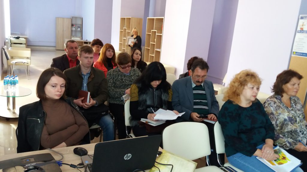 Спеціалістами департаменту було проведено навчальний захід для представників ОТГ Донецької області