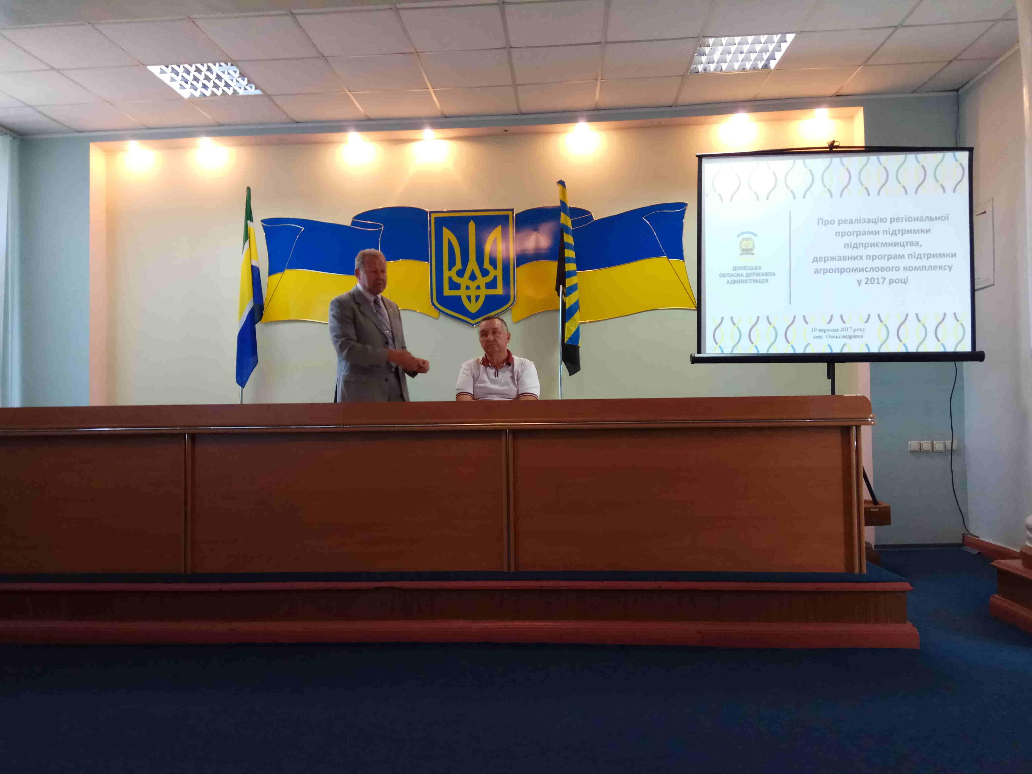 В Олександрівському районі відбувся семінар-тренінг для підприємців та бажаючих відкрити власну справу