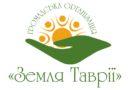 23 вересня відбудеться Дев'ятий Всеукраїнський Ярмарок органічних продуктів