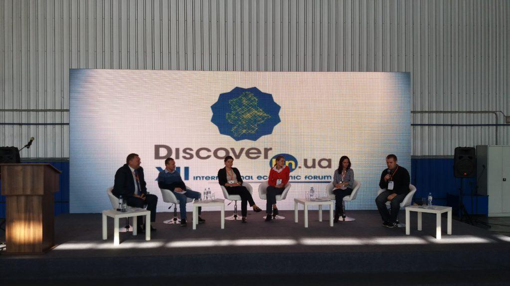 """Відбулася Національна практична конференція """"Малий і середній бізнес-майбутє розвитку оновленної Донеччини"""""""