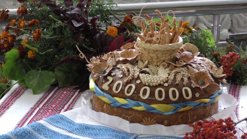 У Покровську відбулося обласне свято з нагоди Дня працівників сільського господарства