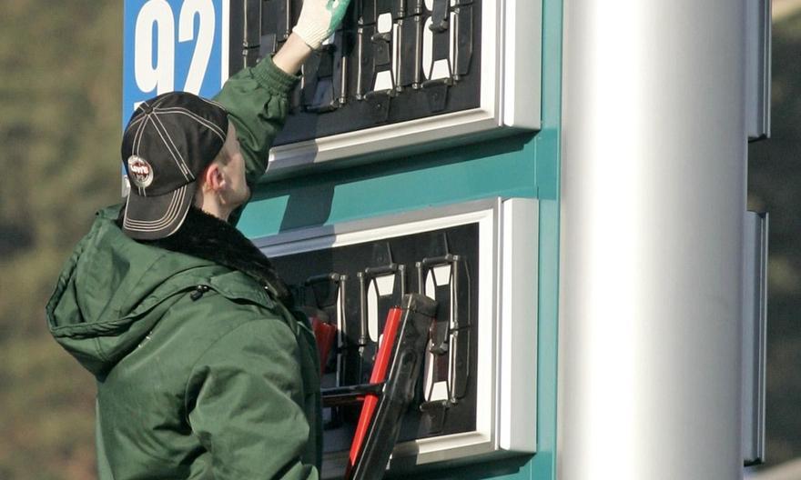 Оптові ціни на нафтопродукти (на 03.11.2017)