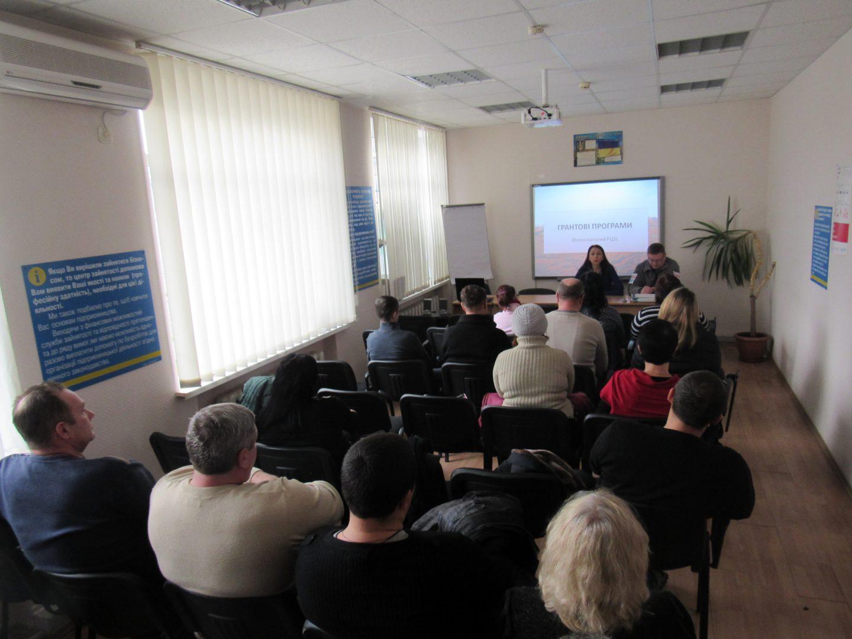 День відкритих дверей центру зайнятості за участю Представництва Датської Ради у справах біженців в Україні