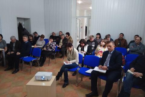 USAID провели семінар «Програма підтримки аграрного і сільського розвитку в Україні»