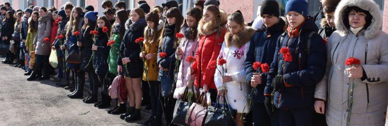 20 лютого поточного року в Україні відзначається День героїв небесної сотні