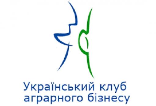 Голландсько-український бізнес форум з професійного картоплярства