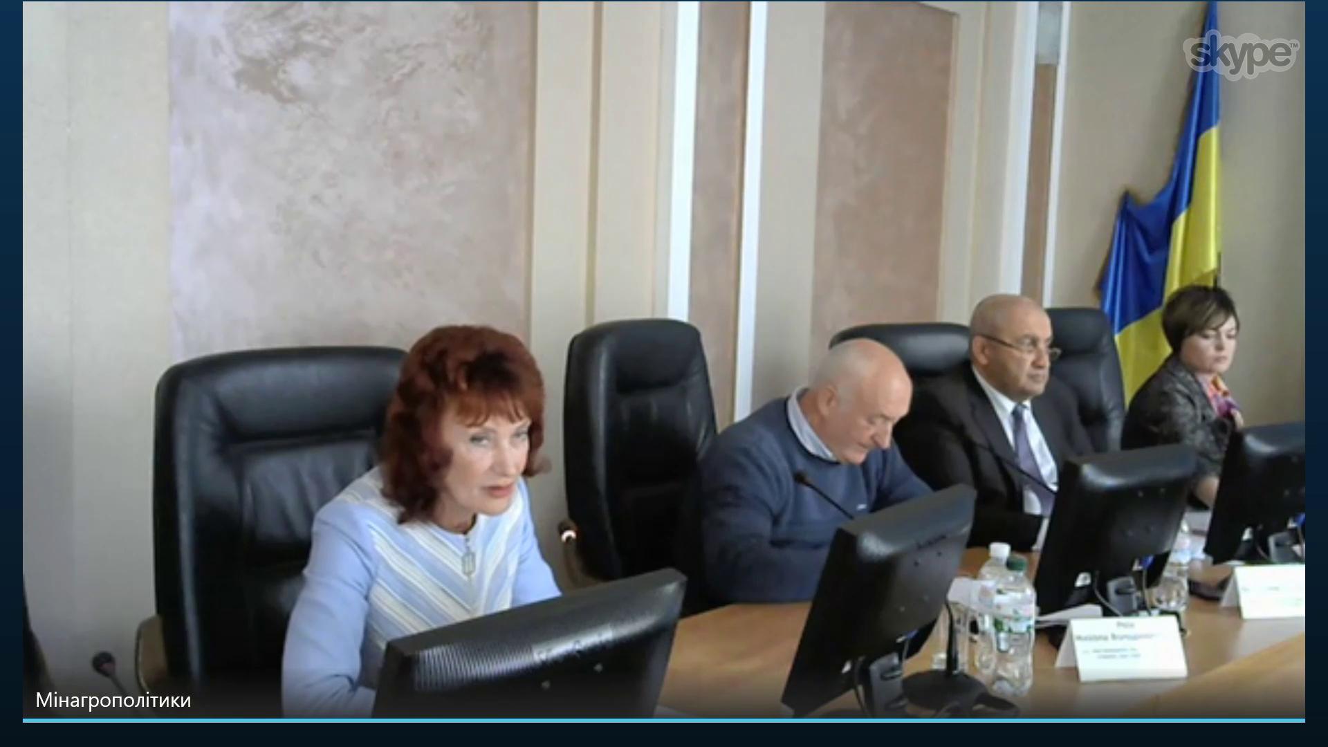 Мінагро_ДепАПК_відеоконференція_20.04 (4)