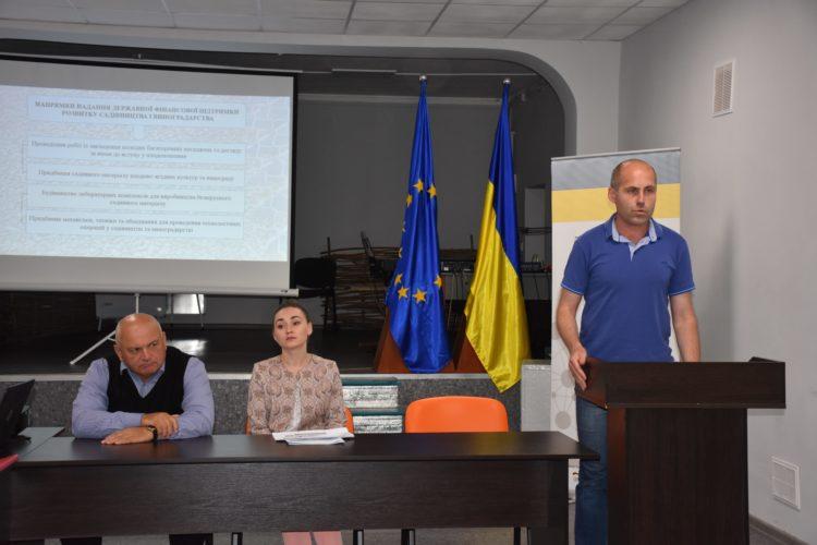Відбувся виїзний семінар на тему «Підприємницька діяльність в сільській місцевості» в Іллінівській ОТГ