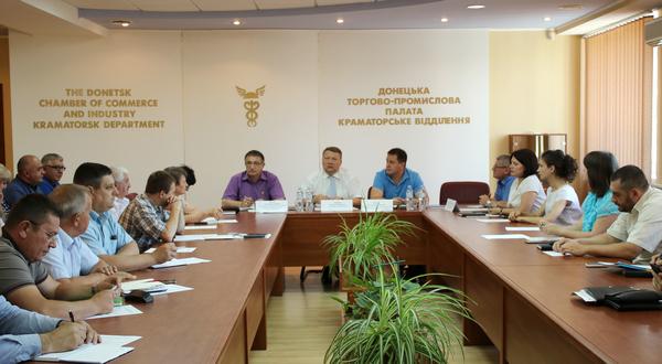 Засідання Комітету з розвитку агропромислового комплексу та природокористування Донецької ТПП