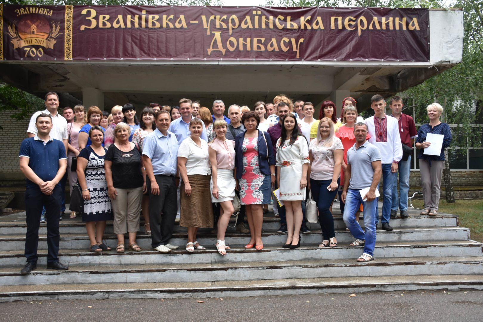 В Званівці відбувся семінар про малий та середній бізнес на селі