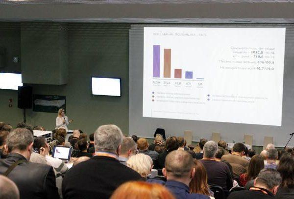 """27 вересня відбудеться четверта національна аграрна конференція """"Мільйон із гектара"""""""