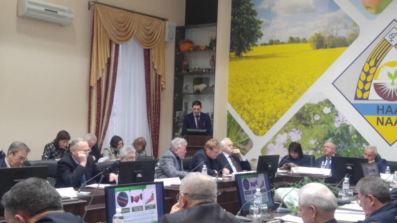 Перспективи наукового забезпечення агропромислового комплексу Донецької області
