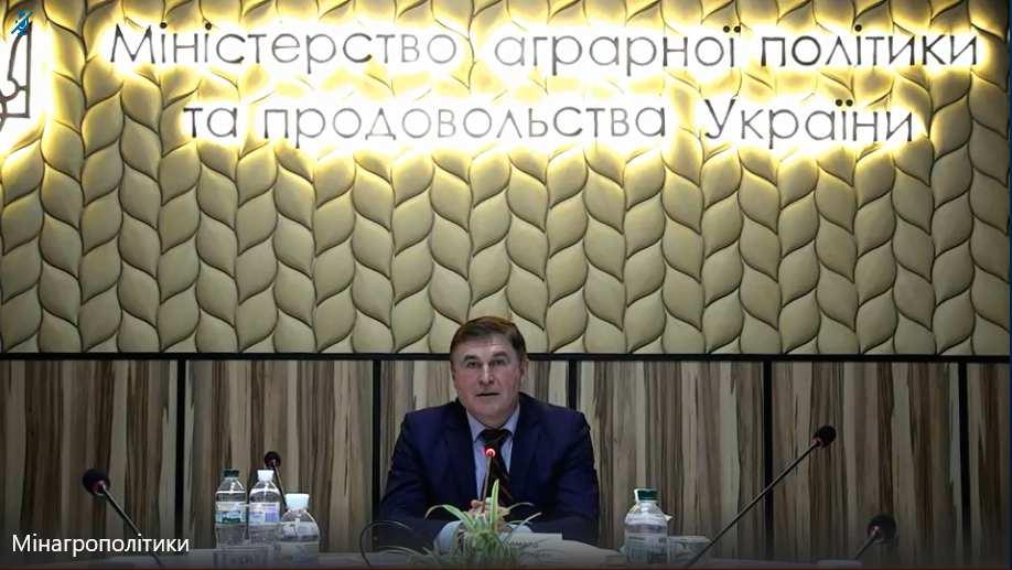 Під час відеоконференції з Мінагрополітики підвили підсумки реалізації державних програм у 2018 році
