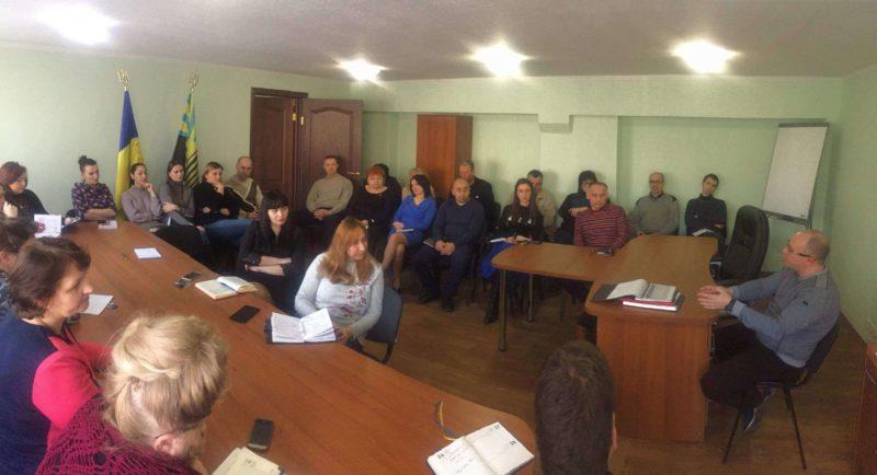 В департаменті відбувся семінар-тренінг щодо заповнення декларацій