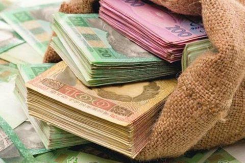 Про можливість отримання фінансової підтримки шляхом здешевлення кредитів