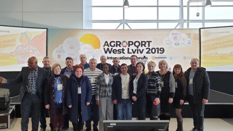 """Міжнародна виставка та форум з підтримки фермерства """"Агропорт 2019"""""""