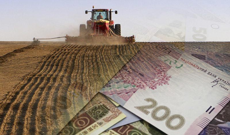 Державна фінансова підтримка розвитку фермерських господарств та сільськогосподарської кооперації