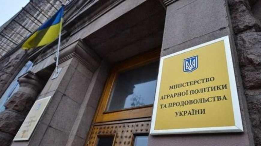 Наказ Міністерства аграрної політики та продовольства України від 17 квітня 2019 № 216