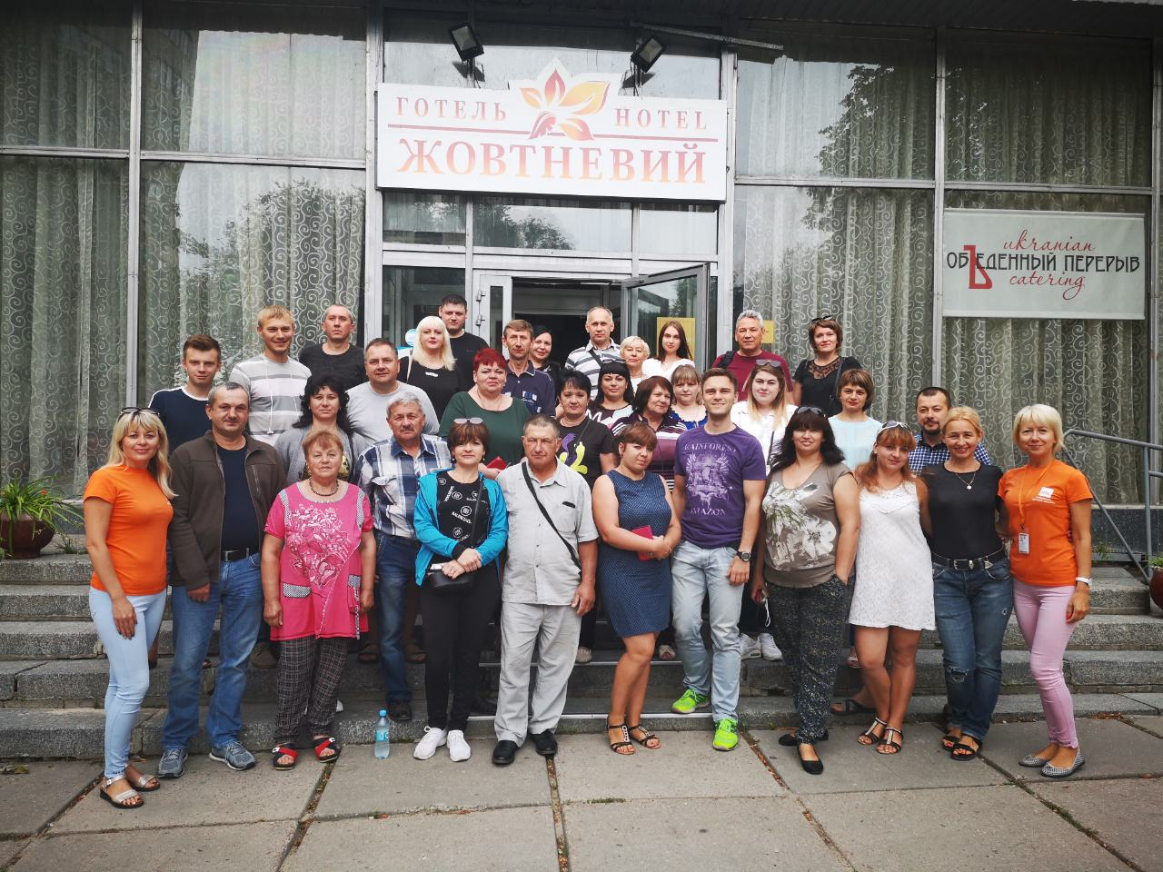 Департамент прийняли участь у навчальній поїздці з обміну досвідом до Дніпропетровської області