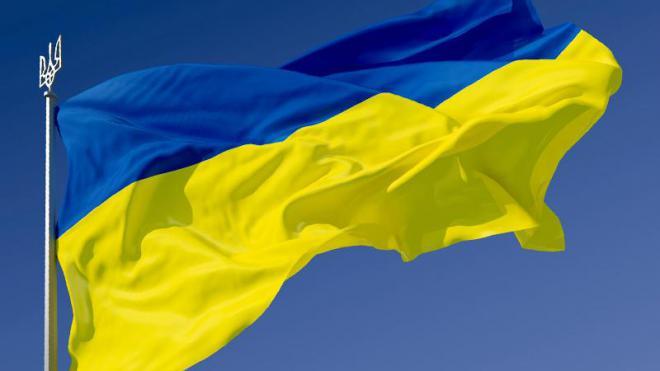 З Днем Державного Прапора України