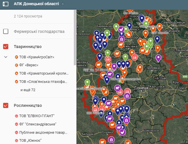 Інтерактивні карти Донецької області