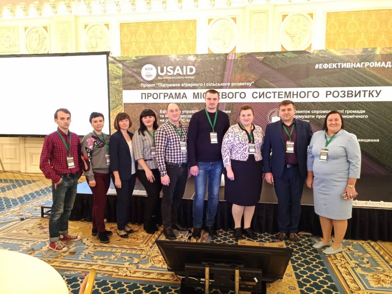 Спеціалісти департаменту прийняли участь у Форумі з питань управління земельними ресурсами громад