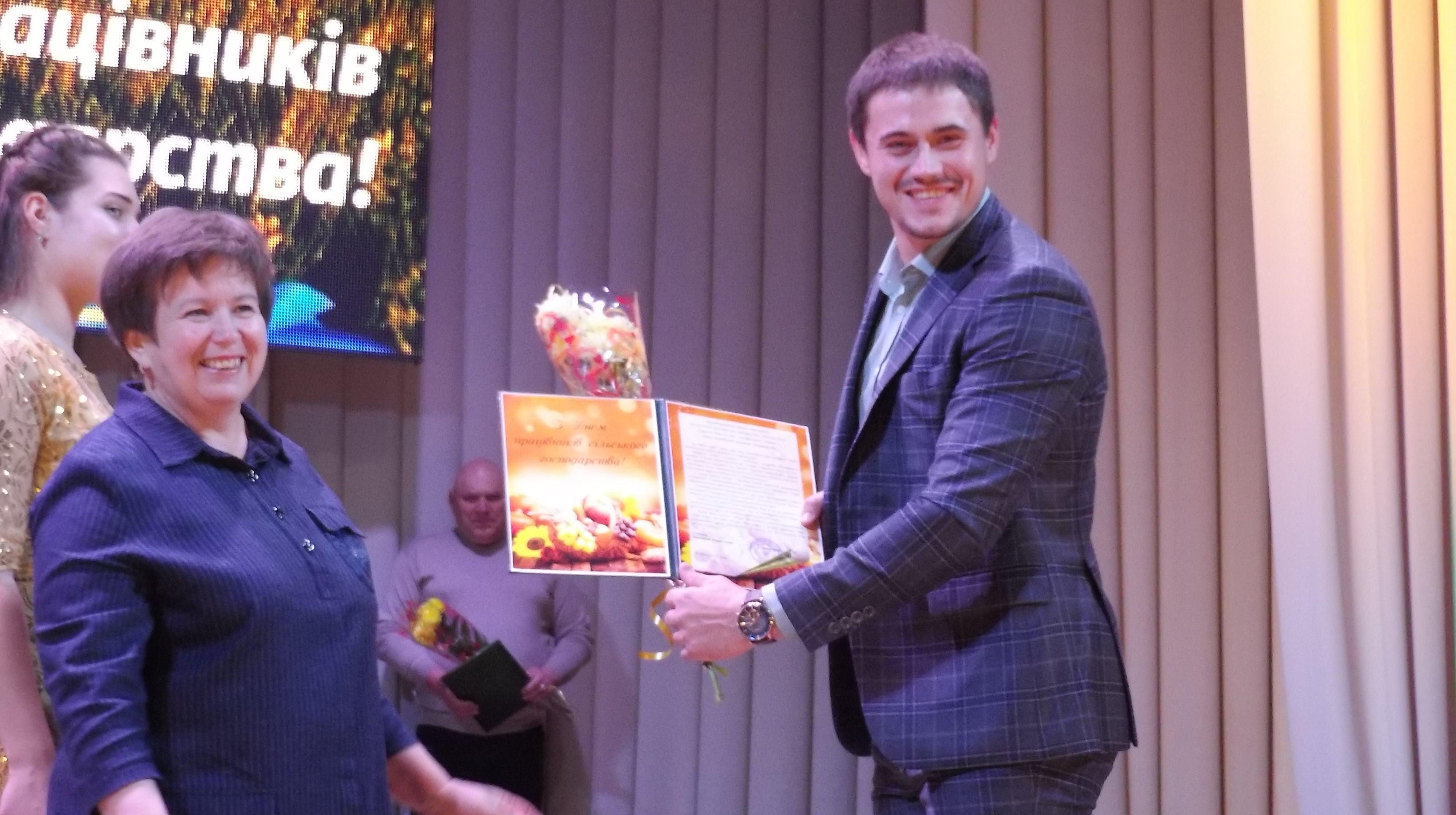 З нагоди відзначення Дня працівників сільського господарства було нагороджено та висловлено подяку почесним працівникам області