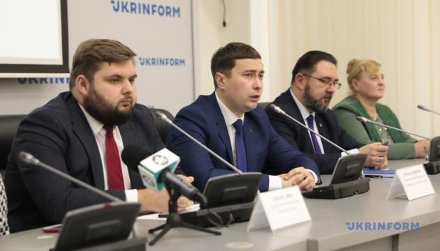 """17 грудня у м. Київ відбувся публічний прес-марафон """"Земельна реформа:якою вона буде"""""""