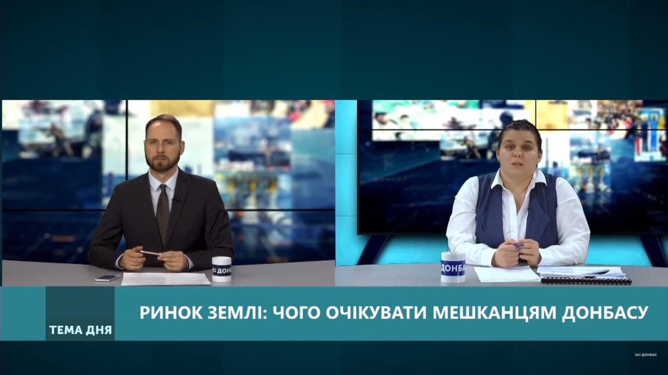 Ринок землі — чого очікувати мешканцям Донбасу