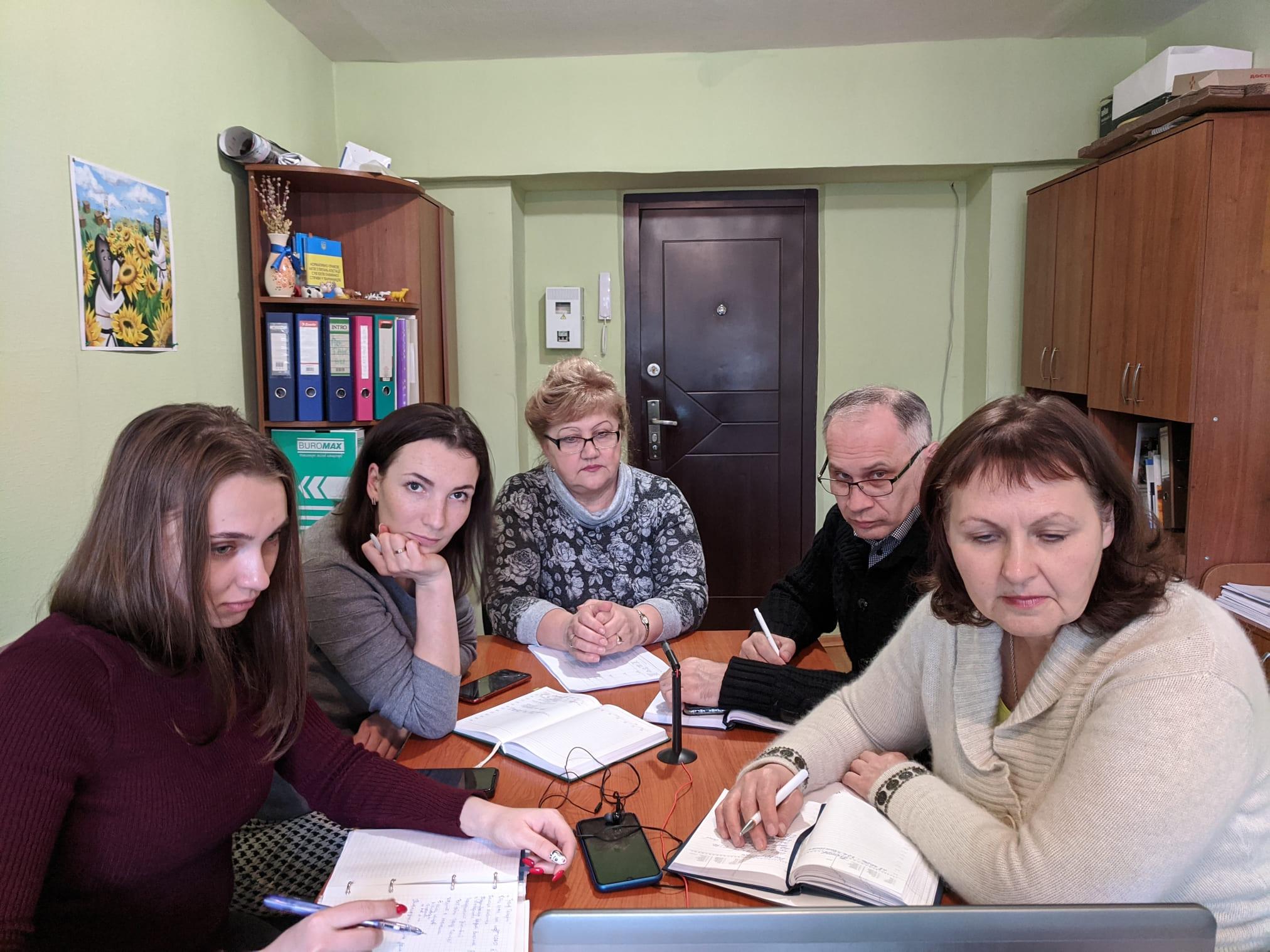 Обласна семінар-нарада з навчання щодо застосування програмного продукту ГО «Гранд Експерт»
