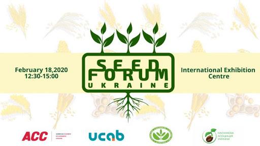 Насіннєвий форум «Seed Forum 2020»