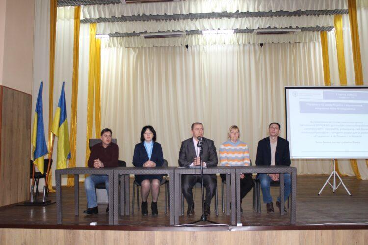 Інформаційна зустріч з мешканцями Іллінівської ОТГ