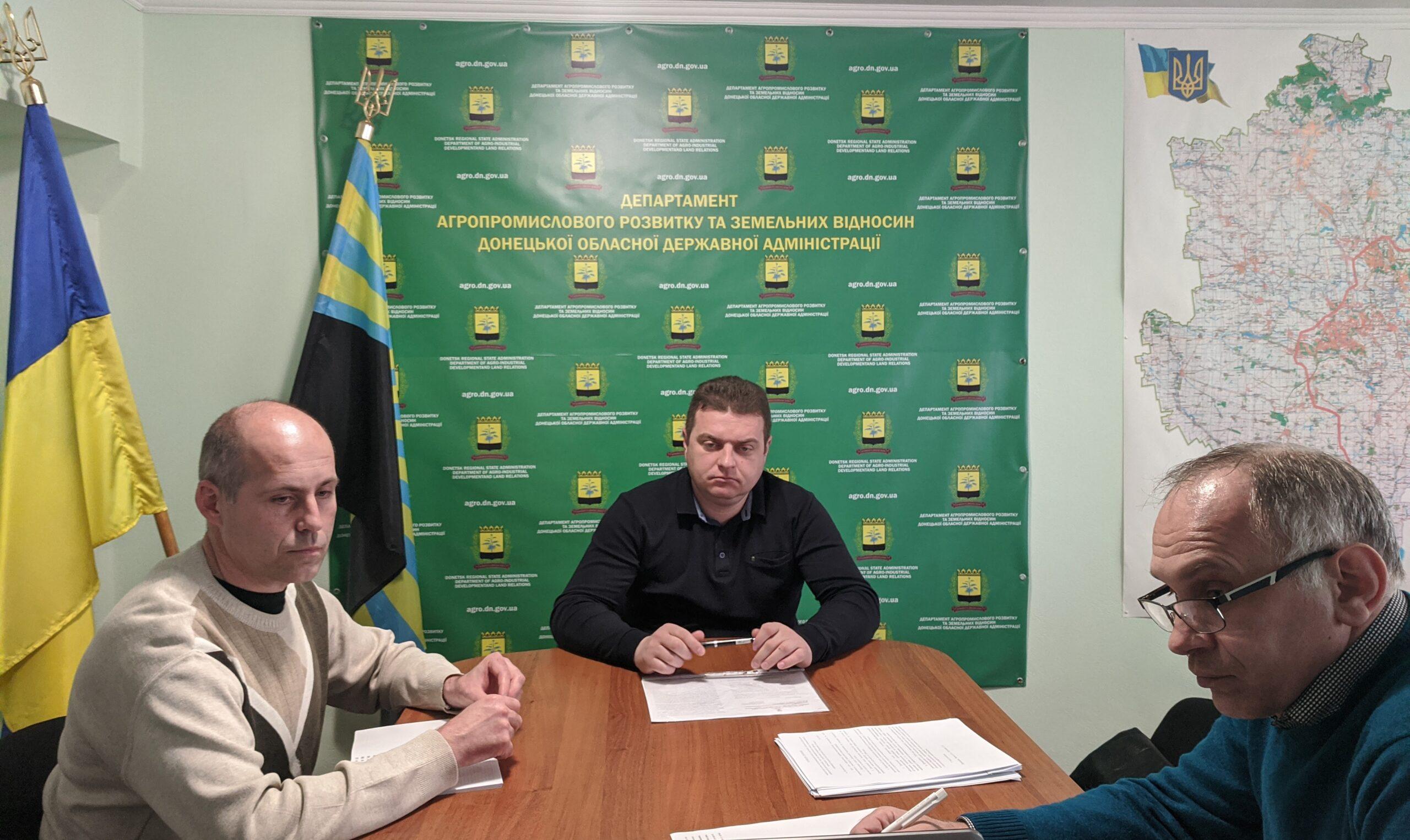 Питання фінансової підтримки сільгосптоваровиробників обговорювалася на селекторній нараді з Мінекономікою