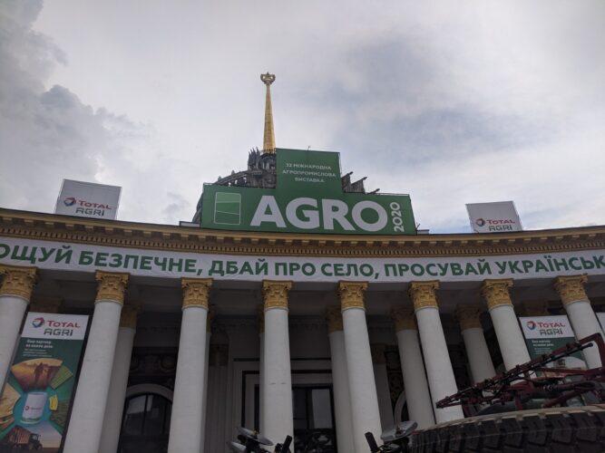 """Донеччина взяла участь в 32 Міжнародної агропромислової виставки """"АГРО 2020"""""""