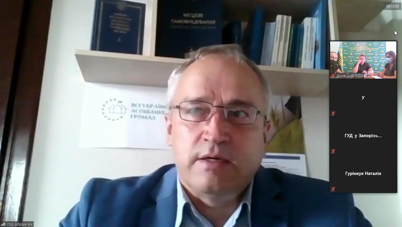 Впровадження Державного аграрного реєстру - відбулася відеоконференція з мінекономіки